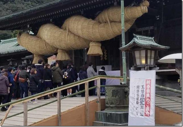 宮地嶽神社の初詣時期の臨時駐車場(無料)