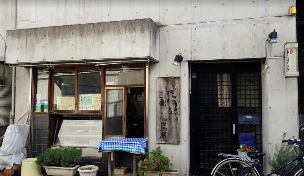 ひばりヶ丘の豆腐屋「福島屋」のメニューは
