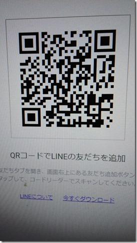 20200306221351_p