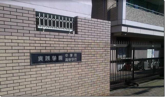上白石萌音さんの出身大学は、実践学園高等学校です。