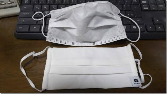 日本製 接触冷感マスク ダントツマスクール抗菌防臭